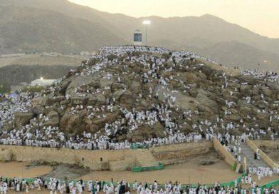 Ημέρα Άραφα: η πιο ιερή ημέρα του Χρόνου